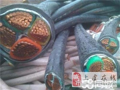 上虞回收廢電纜線蓋北電纜線回收小越,黃家埠電纜回收