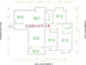 【毛坯房】绿洲豪庭4室2厅2卫1100元/月