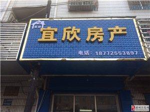 麻城一品天下2室2厅1卫2000元/月