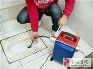 禹城专业疏通下水道修理马桶