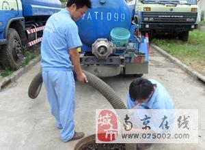 全南京管道疏通清洗化粪池抽粪吸污