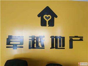 上海城公寓楼,一年1.4万,可半年租,整体厨房..