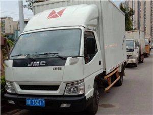 自用江铃4米2集装箱货车一辆