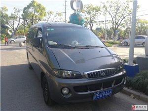 国四2.4排量长轴江淮一家亲商务车闲置出售