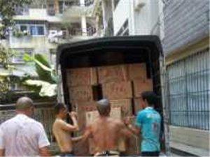ios 怎么下载亚博体育紧急临时工搬运装卸安装搭建拆除人工搬运服务