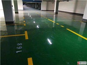 滨州做环氧地坪漆地面品牌经营公司