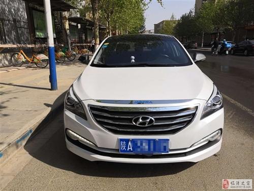 北京现代一辆,车况好