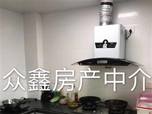 房屋出租,名桂首府高层,面积128平3室2厅2卫