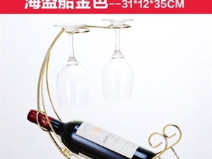 海盗船创意酒架欧式葡萄酒架家用送二个高脚酒杯