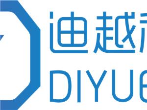 軟件開發網站建設