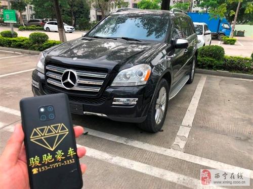 黄江二手进口车骏驰车行专业阿峰豪车12年奔驰GL