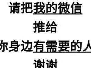 19年遠程教育學歷招生開始啦!!!