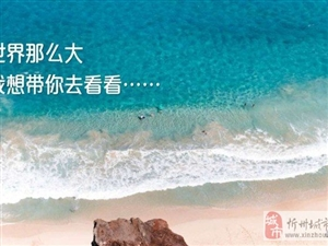 湛江碧桂园鼎龙湾—有谁买过的吗,出来说说到底好不好