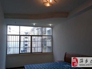 市中心地段3房中心位置,单价3668,北桥桥头45.6万