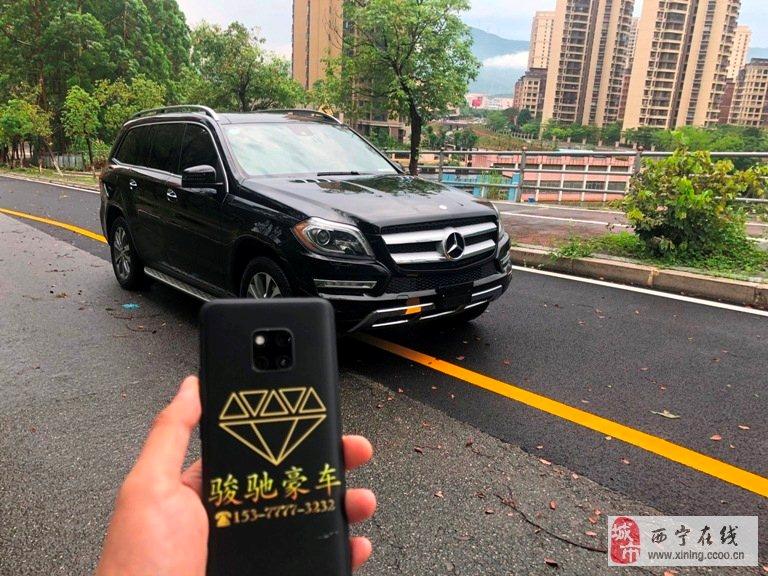 黃江二手車16年奔馳GL450黑色米內三天窗駿馳