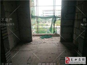 桂花城4室2厅2卫112万元可按揭