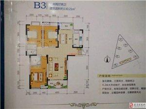 【阳光新都】3室2厅2卫74.5万元
