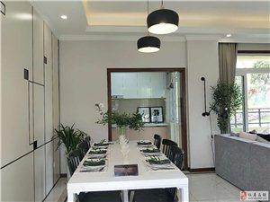 九溪3室2厅2卫精装房新房超大户型超低价