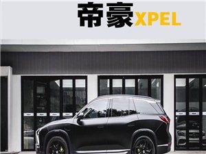 新的定义来了,郑州xpel隐形车衣将是一种生活态度