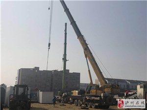 瀘州吊車、瀘州吊車出租、瀘州吊車租賃、瀘州吊車公司