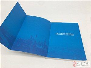 威尼斯人线上平台艺术纸说明书印刷