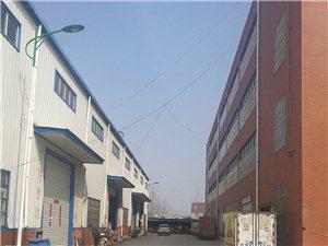 标准化厂房5000平方,办公楼3000平方对外出售