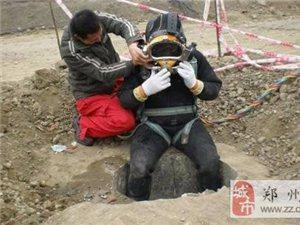 鄭州專業蛙人封堵疏通清淤
