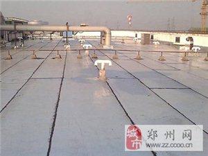 鞏義屋面防水、衛生間防水、水池防水,金屬屋面防水、