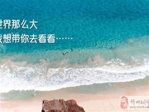 广东湛江鼎龙湾地段怎么样?以后发展好不好
