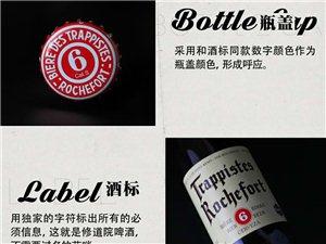 琼海精酿啤酒专卖