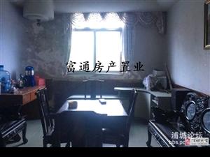 兴华路2室1厅1卫1050元/月