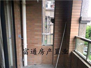 永久绿洲豪庭2室2厅1卫900元/月