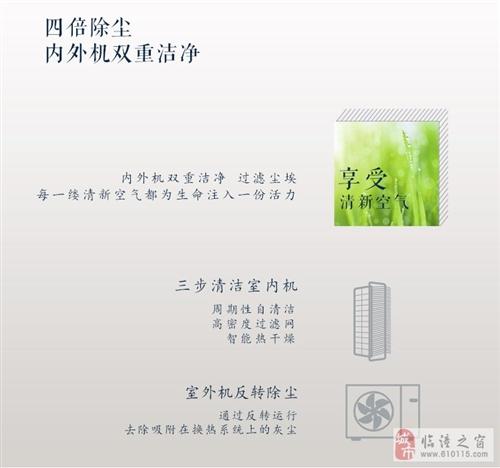 全新美的3p空调由于放外机的地方太小,放不下现低价