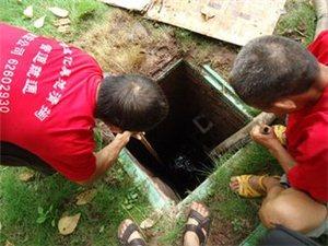武鸣里建疏通管道-清理化粪池