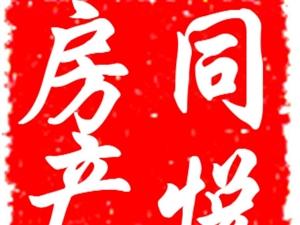 �冲�甯�濮�瀵归��1瀹�1���垮�渚垮���虹�