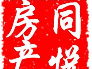 浜���琛�宸ヨ���2瀹�1��浣��垮�虹�锛�瀹跺�峰�剁�甸���