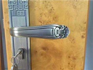 批發各種室內門鎖,合頁門吸、鉸鏈抽滑、家具小拉手