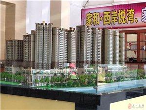 江畔湾二期120平方中层电梯毛坯四房售69.8万