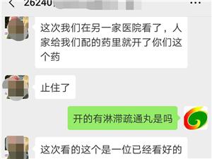 中医方法消腹水