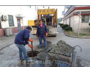 常熟清洗疏通下水道——专业化粪池清理抽粪
