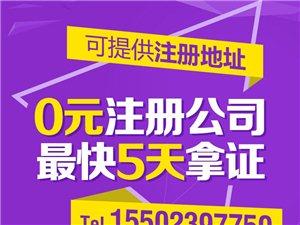 重庆大足营业执照如何注销变更