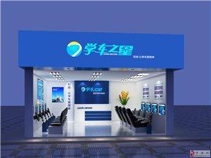 廣東深圳學車之星科技有限公司模擬駕駛訓練館誠招代理