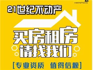 bwin必赢手机版官网渤海西区2室1厅1卫1000元/月