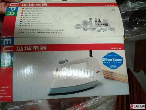 超低价出售全新蒸汽电熨头一台,二手洗衣机一台