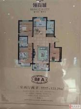 亚澜家苑单价7500可议价送地下室