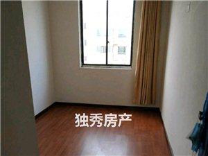 龙达富贵园+精装+3室2厅+电梯房1700元/月