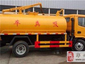 鄭州污水清運清淤專業