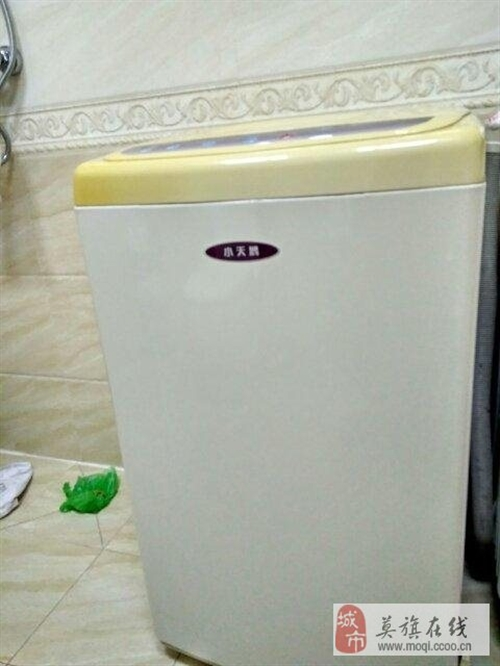 出售二手全自動洗衣機