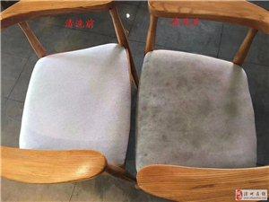 專業沙發地毯上門清洗