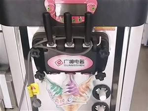 冰淇淋机出租